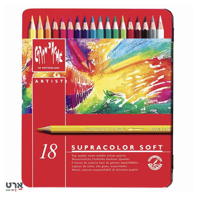 סט 18 עפרונות קרנדש super color soft caran d'Ache