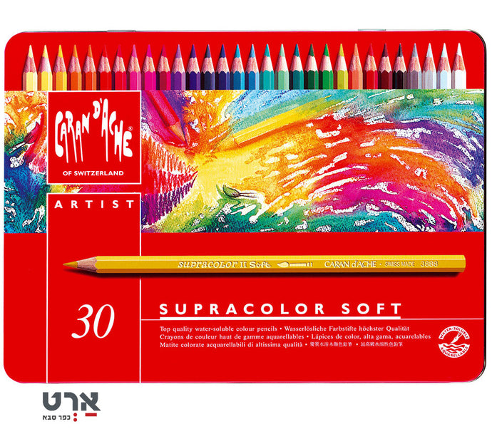 סט 30 עפרונות קרנדש super color soft caran d'Ache