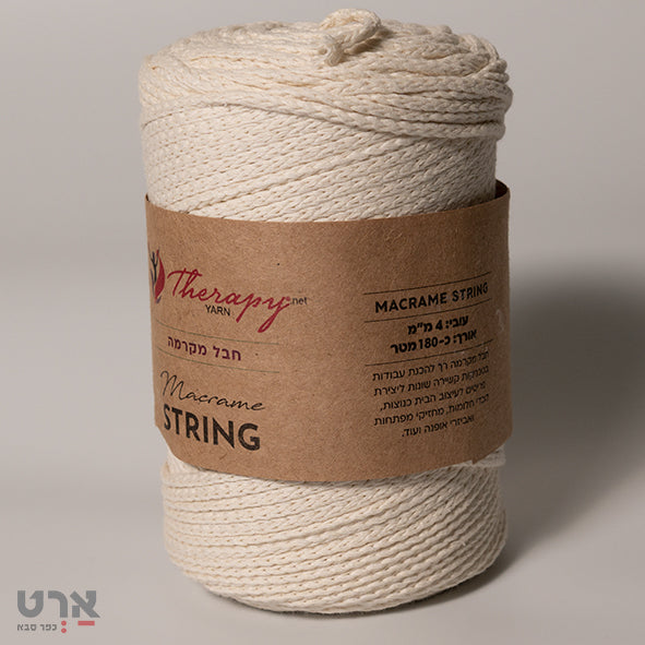 חוט מקרמה סטרינג 4 ממ כ-180 מ' טבעי סופרקיט macrame string 4 mm 180 m