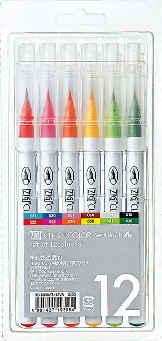 Zig Clean Color real brush סט 12 יח