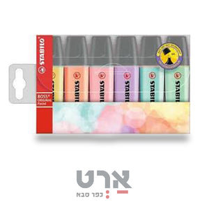 סט 6 מדגשים פסטל סטבילו בוס stabilo boss pastel colors