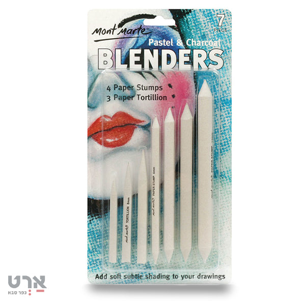 סט מפזרי פחם 7 יח mont marte 7 blenders set