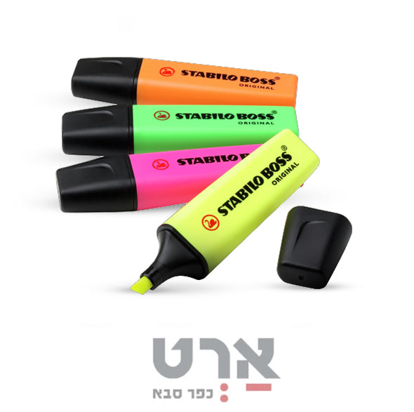 סט 4 מדגשים סטבילו בוס stabilo boss fluorescent marker4 colors