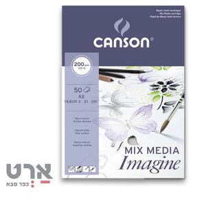 בלוק 200 גר 50 דף A5 canson mix media imagine silky surface canson