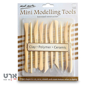 סט 10 כלים מעץ לפיסול mont marte mini modelling tools boxwood construction
