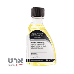 "שמן פשתן מזוקק וינזור ניוטון 250 מ""לRefind linseed oil 250 ml winsor & newton"
