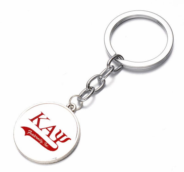 Kappa Key Chain (White/Silver)