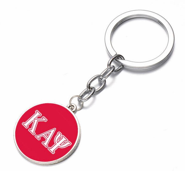 Kappa Key Chain (Red/White)