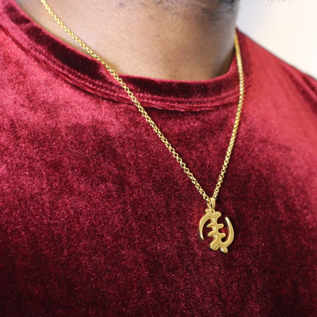 mens african symbol necklace
