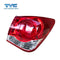 Fits Right Hand Tail Light Lamp For Holden Cruze JG JH 4 Door Sedan 2009~201