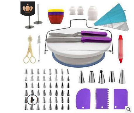 FITS 106PCS Cake Turntable Rotating Decorating Tool Baking Flower Icing Piping Nozzle