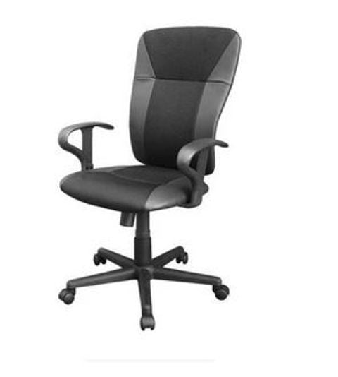 Sunds Premium Executive Office Chair - Open Box