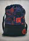 BUSHI DO BAG DARK SEAS