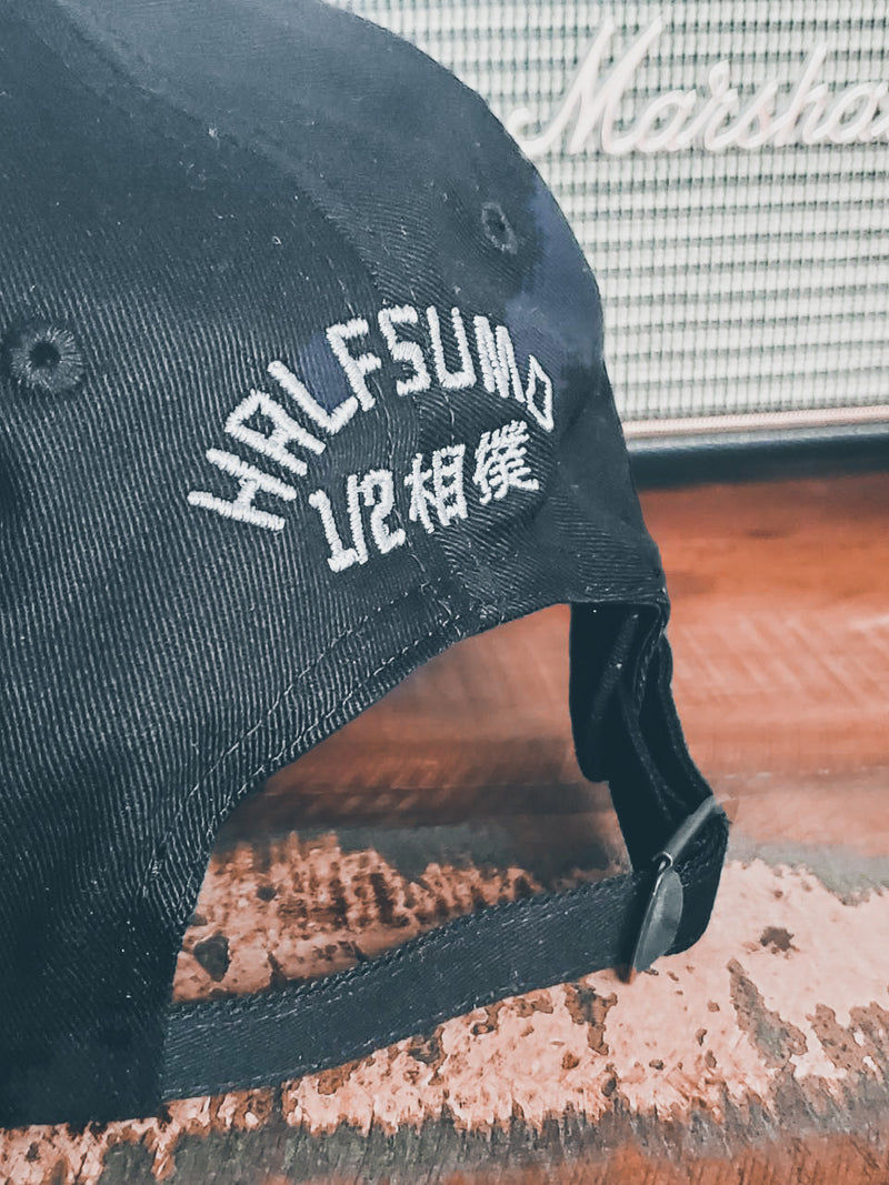 Okuden Soft Shell Cap