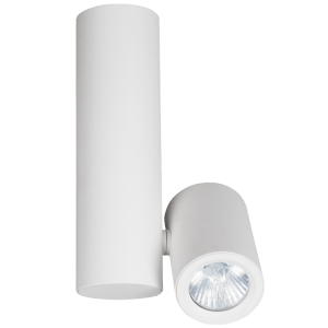 BRIGHT STAR - WHITE ALUMINIUM SINGLE SPOTLIGHT