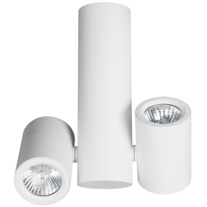 BRIGHT STAR - WHITE ALUMINIUM TWIN SPOTLIGHT