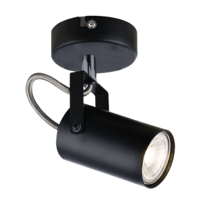 BRIGHT STAR - BLACK CHROME SINGLE SPOTLIGHT 50W (S400/1 BLACK)