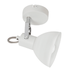 BRIGHT STAR - WHITE FROSTED GLASS SINGLE SPOTLIGHT 40W (S403/1 WHITE)