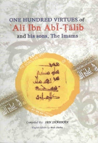 One hundred Virtues of Ali Ibn Abi-Talib