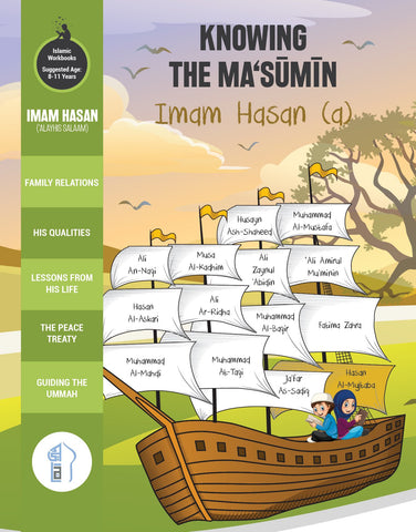 Knowing the Ma'sumin: Imam Hasan