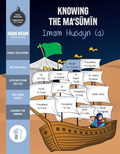 Knowing the Ma'sumin: Imam Husayn