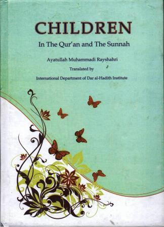 Children In The Quran and The Sunnah