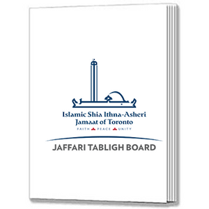 Ziyarat Travel Journal