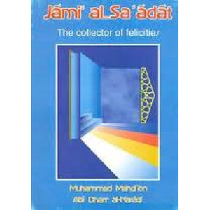 Jami al-Sa'adat - The collector of felicities