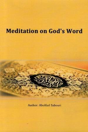 Meditation on God's Word