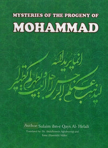 Mysteries of the Progeny of Mohammad