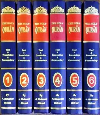 The Holy Quran (Vol 1-6)