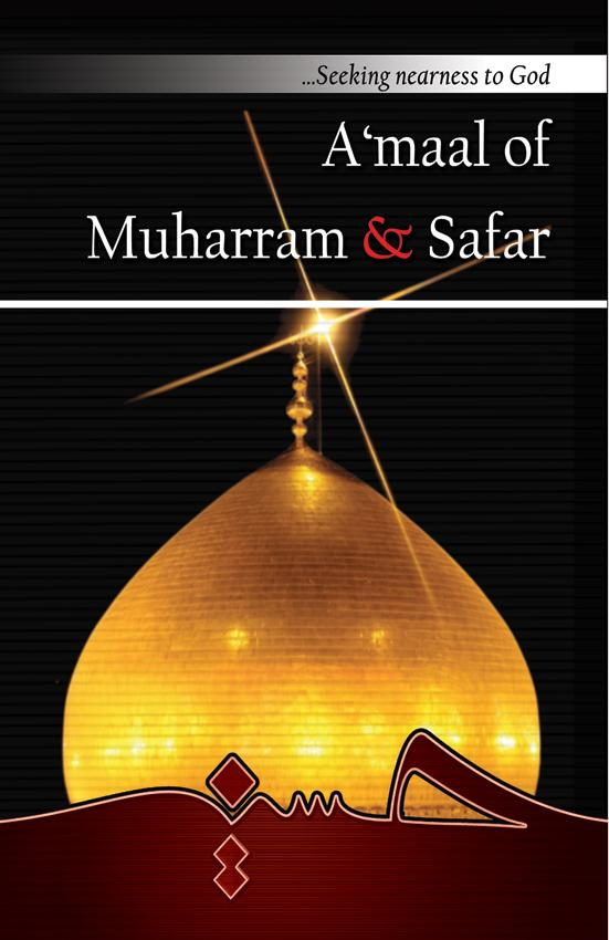 A'maal of Muharram and Safar