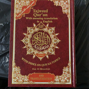 Tajweed Qur'an(With meaning translation in English - With Index on Qur'an Topics - Large)