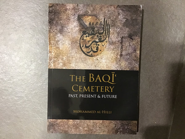 The Baqi Cemetery