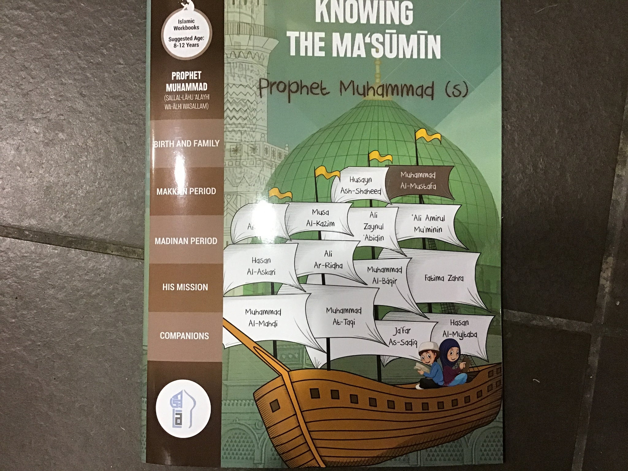 Knowing the Ma'sumin: Prophet Muhammad
