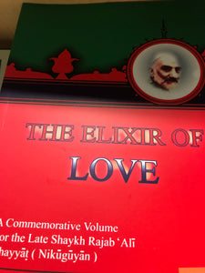 The Elixir of Love