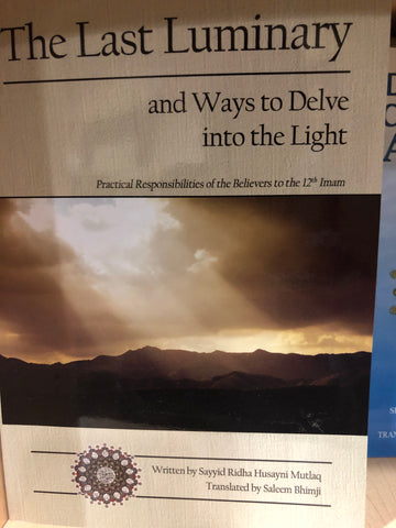 The Last Luminary - And Ways to Delve into the Light