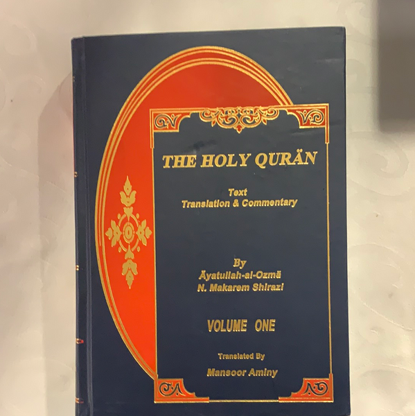 The Holy Qur'an (Volume 1 - 6 - Set - By Ayatullah al Ozma N. Makarem Shirazi)