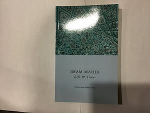 Imam Mahdi Life and Times