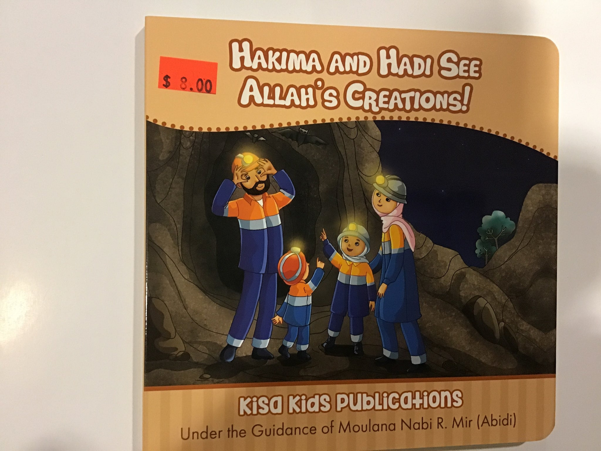 Hakima and Hadi See Allah's Creations