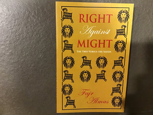 Right against Might