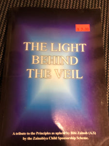 The Light Behind the Veil