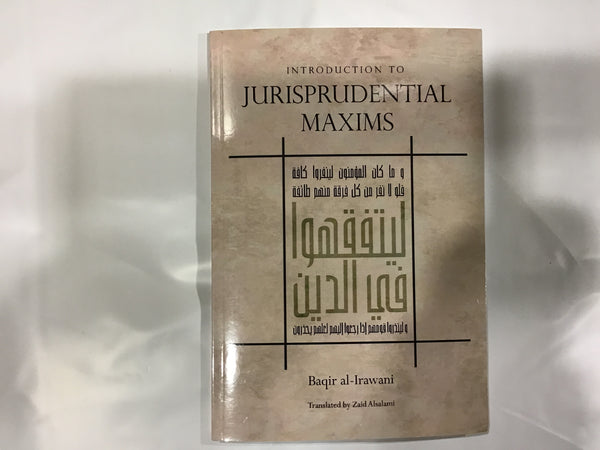 Introduction to Jurisprudential Maxims