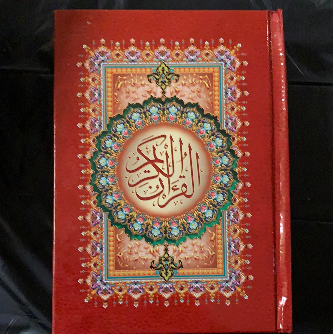 Holy Qur'an (Arabic Only - Usmani Taha Script - Medium)