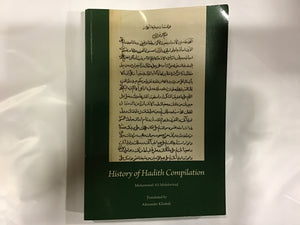 History of Hadith Compilation