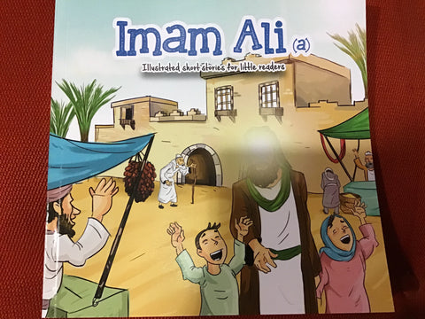 Imam Ali - illustrated short stories