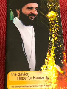 The Saviour: Hope for humanity