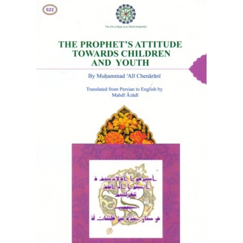 The prophets attitude towards children and youth