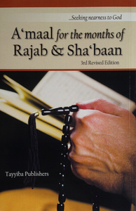 A'maal for the months of Rajab &Sha'baan