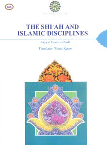 The Shi'ah And Islamic Disciplines